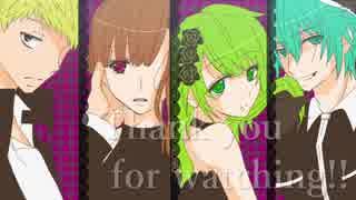 【MMD】ロミオとシンデレラ【キミガシネ1周年コラボ】