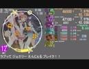 【maimai創作譜面】 ラブって♡ジュエリー♪えんじぇる☆ブレイク 【2simai_EX】