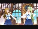 【ミリシタ】制服美也とエレナで虹色letters【セーラードリーマー】