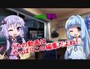 【PUBG】noob放送 №19