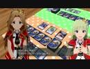 【ミリシタ×デュエマ】千鶴とエレナのデュエル・マスターズ!【ちづエレ】