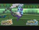 【ポケモンUSM】最強トレーナーへの道Act241【霊獣ボルトロス】