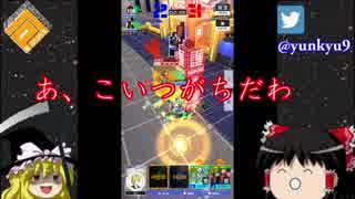 [コンパス#14]ゆっくり実況:レン出陣!ユ