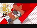 【ポケモンUSM】コジョこれ!最終回【VSステア】【ゆっくり実況】