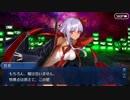 Fate/Grand Orderを実況プレイ 水着イベント2018編 part33