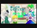 【ゆっくり実況】 Part.10(前編) ゼルダの伝説風のタクトHD~フリーダムな旅~
