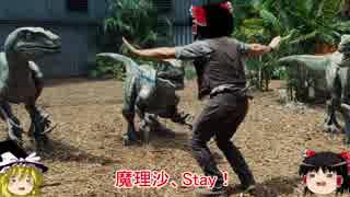 【ゆっくり実況プレイ】ゆっくりの恐竜園