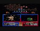 【ゆっくり音声】SDガンダムGX 30機制限 最大マップ その12