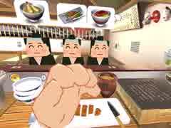 『Counter Fight SE』で、江戸のお食事処は大炎上!!