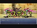 【解明 第0幕】難解!! 視聴者様から頂いたゲームを実況プレイ Part 3