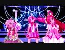 【MMDプリキュア】「ライアーダンス」【MMD杯ZERO参加動画】