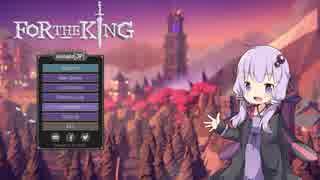 【FTK】滅びかけの王国を救う物語【VOICER
