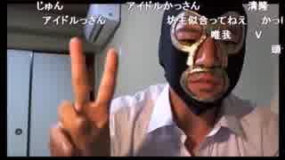 暗黒放送内で加藤純一について語った所集4