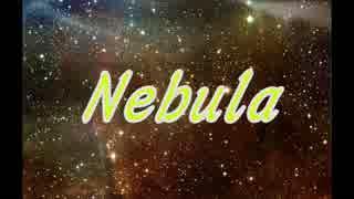 Nebula(ネビュラ)~星雲の彼方~
