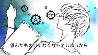 【ヰ月】デットストックユーム inst【オリ