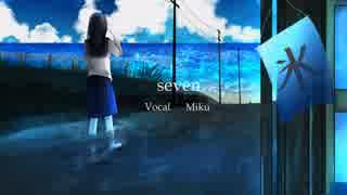 seven / 初音ミク