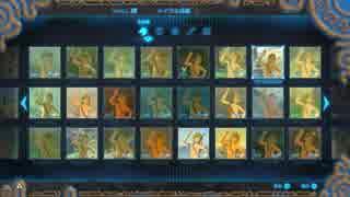 【ゆっくり実況】ゼルダの伝説BotW マスターモード裸縛りのすゝめ #25