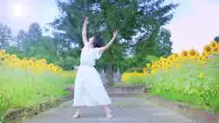【誕生日】ハイドアンド・シーク 踊ってみた【ポテソ】 thumbnail