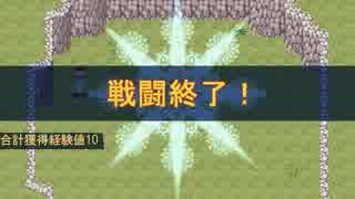 ウディコン優勝作品を実況プレイ!第4回part04【悠遠物語】