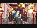 【MMD刀剣乱舞】テオ【初鍛刀18振り】