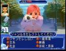 QUIZ なないろDREAMS 虹色町の奇跡 めぐみ編 part.02