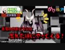 【悪魔ぶって】近状報告&今後の動画活動について【めさらじお】
