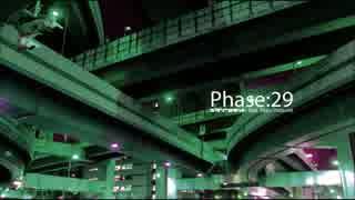 【初音ミクオリジナル】Phase:29【ミニマルテクノ】
