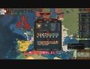 【EU4ゆっくり】神聖ローマ皇帝位はハプスブルクにあり【part8終】