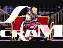 【MMDラブライブ!】SCREAM/フルパラ衣装うみえりまき【MMD杯ZERO参加動画】