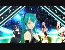 [MMD/VRchat/VRM配布] 初音ミクさん@エルシー・イステアリver1.2[プリンセスティ...