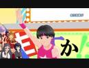国民的新人アイドルのデレステCM【MMD杯ZERO参加動画】