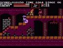 【TAS】悪魔城ドラキュラ Akumajō Dracula (Castlevania) by Challenger & Morrison in 11:15.11