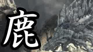 【ダークソウル3】鹿の侵入#11【字幕プレ