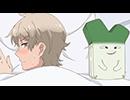 あっくんとカノジョ 第23話「ネギ人形」