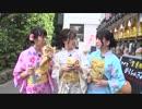 ぱな祭DVD「立派なぱなスタ女子にしてください」ダイジェスト映像