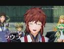 【1080p&60fps】ゼノブレイド2 黄金の国イーラ 紹介映像【動...