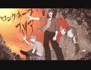 【歌ってみた】-ロングホープ・フィリア- / 劇場版ヒロアカ主題歌