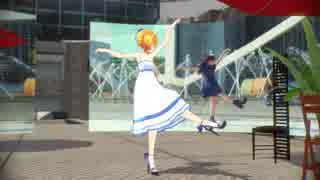 【MMD】恋の魔法 【モーション配布】