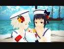 【MMD杯ZERO参加動画】君色に染まる【レッドショルダー】