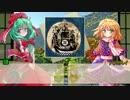 【邦楽】厄と嫉妬の邦楽放送局:拾枚目【CD紹介】