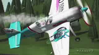 【MMD杯ZERO】Su-26とジュラーヴリクさん