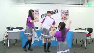 2018/08/31(金) ラブライブ!サンシャイン!! Aqours浦の星女学院生放送!!!