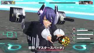 【MMD杯ZERO】艦ダムバーサス【東方×艦こ