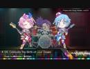 【Pripara】プリパラ インストアレンジメドレー「CHIKAPA-ROCK GIG」【vol.EX1】