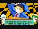 【PreludeCup】モミさんのラッキーバトルレポート 第九話 【VSままごと】