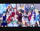 【MMD杯ZERO】決意~ドラマツルギー~【遅刻】【アイドルマス...