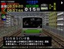 【TAS】山手線リフレッシュダイヤで鉄ちゃんを感動させたい【電車でGo!Pro】