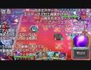 【YTL】うんこちゃん『ドラゴンクエストライバルズ』 part172【2018/08/27】
