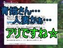 【実況】東方を8ミリも知らない僕が弾幕STGに挑戦【神霊廟EX】 2