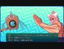 新アローラプロレス【MixBattleRating!】ULTRA!VS@そらち